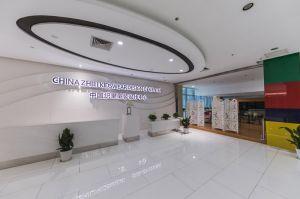 中国童装设计中心