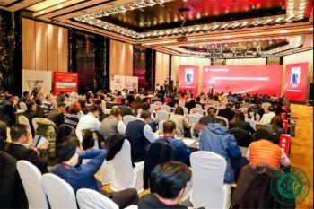 2019年11月19日公司作为中国建筑装饰协会全装修产业分会副会长单位参加了在北京由中国建筑装饰协会主办的第二届中国精装修产业发展大会暨世界包豪斯设计大赛总结典