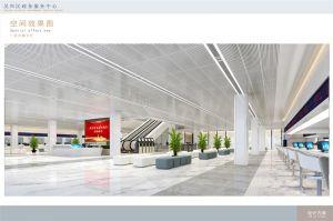 吴兴区政务服务中心装修工程设计项目