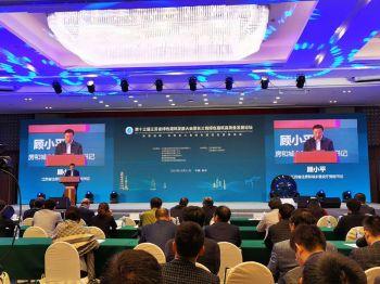 长三角绿色电子竞技赛事平台高质量发展倡议发布,江苏绿色电子竞技赛事平台占全国1/4